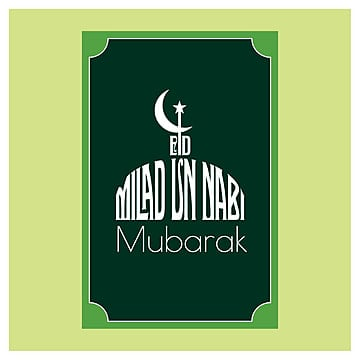 Eid milad un nabi png vectors psd and clipart for free download eid milad un nabi mubarak design card vector eid milad nabi png and m4hsunfo