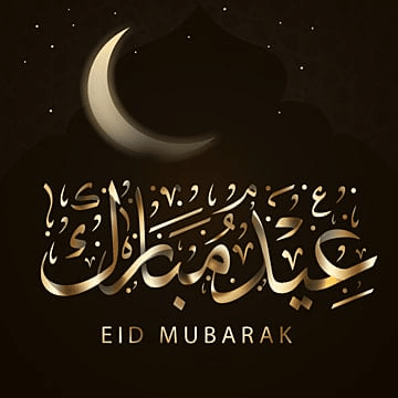 golden royal eid card, Eid, Eid Mubarak, Eid Alfiter PNG and PSD