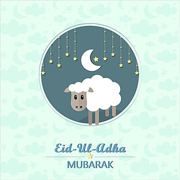 eid ul adha mubarak eid al adha, Eid, Mubarak, Happy PNG and Vector