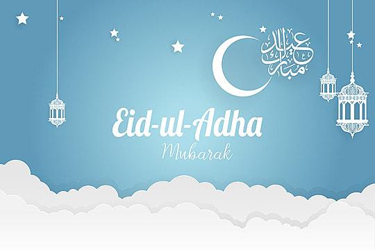 Seasons greetings png vectors psd and clipart for free download paper art eid ul adha mubarak vector template design eid ul m4hsunfo
