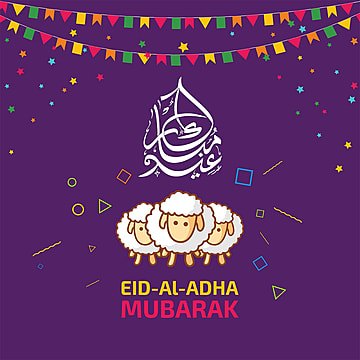 eid al adha mubarak funky art vector background design concept eid al adha, Eid, Al, Ul PNG and Vector