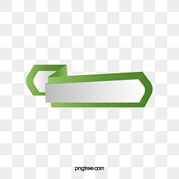 مربع الكتابة Png المتجهات Psd قصاصة فنية تحميل مجاني Pngtree