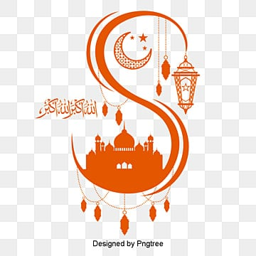 Islamic material, Islamic Architecture, Muslim, Religion PNG and Vector