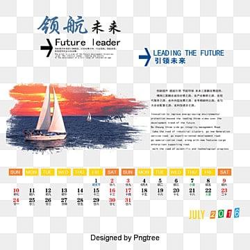 Calendar Template Download, Calendar, Calendar Design, Calendar Template Download PNG and PSD