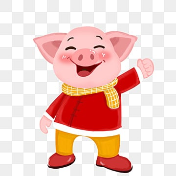 Pig Png Images Download 8 341 Png Resources With