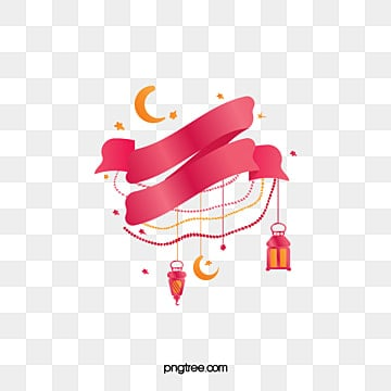 Islam Ramadan vector material, Islam, Ramadan, Pink PNG and Vector