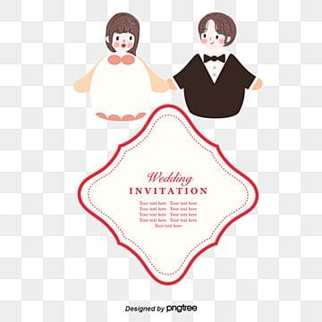 Invitación de boda, Invitación De Boda, La Novia Y El Novio, Vector PNG y Vector