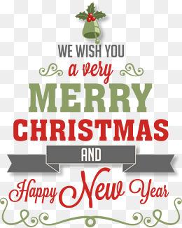 Joyeux Noël de création de carte de voeux, Vecteur, Noël, Arbre De NoëlPNG et vecteur
