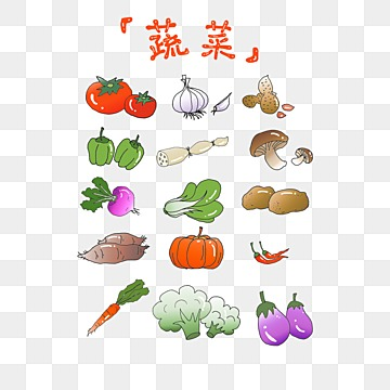 Fresh fruits and vegetables png images vectors and psd files fresh fruits and vegetables fruits fruit real food png and psd thecheapjerseys Choice Image
