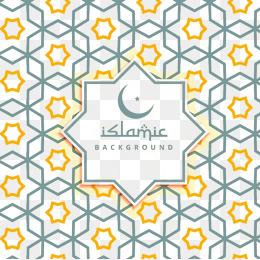 Islam Star