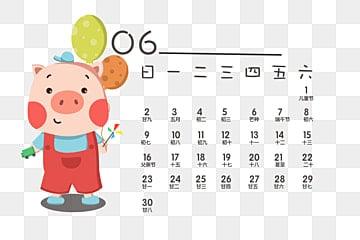 Calendario de junio de, Formato PNG Gratis Descargar, Calendarios, De Junio PNG y PSD