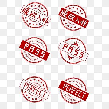 black english top secret stamp stamp clipart seal yuan