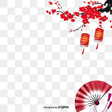 Japanese Lantern Simple Style PNG Image And Clipart