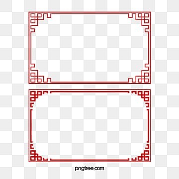 chinese new year borders chinese clipart new clipart red png image and clipart