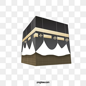 Kaaba Png, Vector, PSD, and Clipart With Transparent