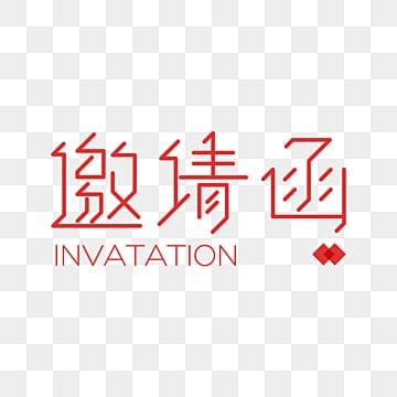 Pintado a mano de tarjeta roja invitación