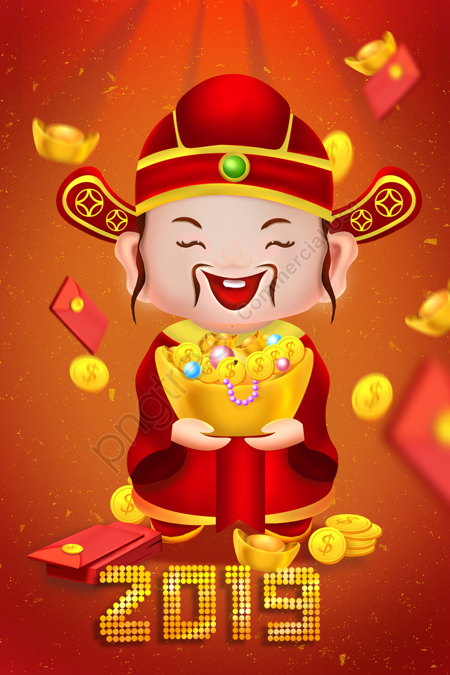 2019 New Year Spring Festival God Of Wealth Fortune God, Jin Yu Man Tang, Festive, God Of Wealth llustration image