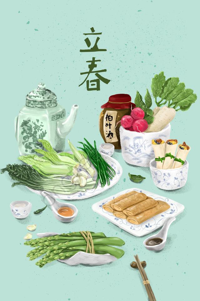 春の太陽用語の始まり春の太陽食品, 食物, スプリングロール, 五罪 llustration image