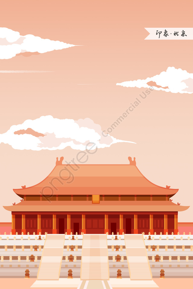 beijing forbidden city impression landmark building, Landmarks, City Illustration, Skyline llustration image
