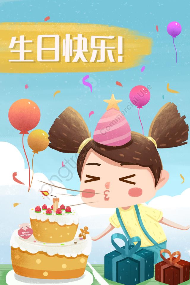 生日賀卡蛋糕女孩, 禮物, 蠟燭, 氣氛 llustration image