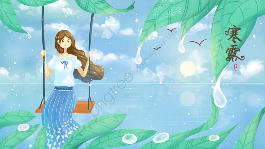 ブルーグリーンの美しい漫画, 冷たい露, 24秋のソーラー用語, 海面 llustration image