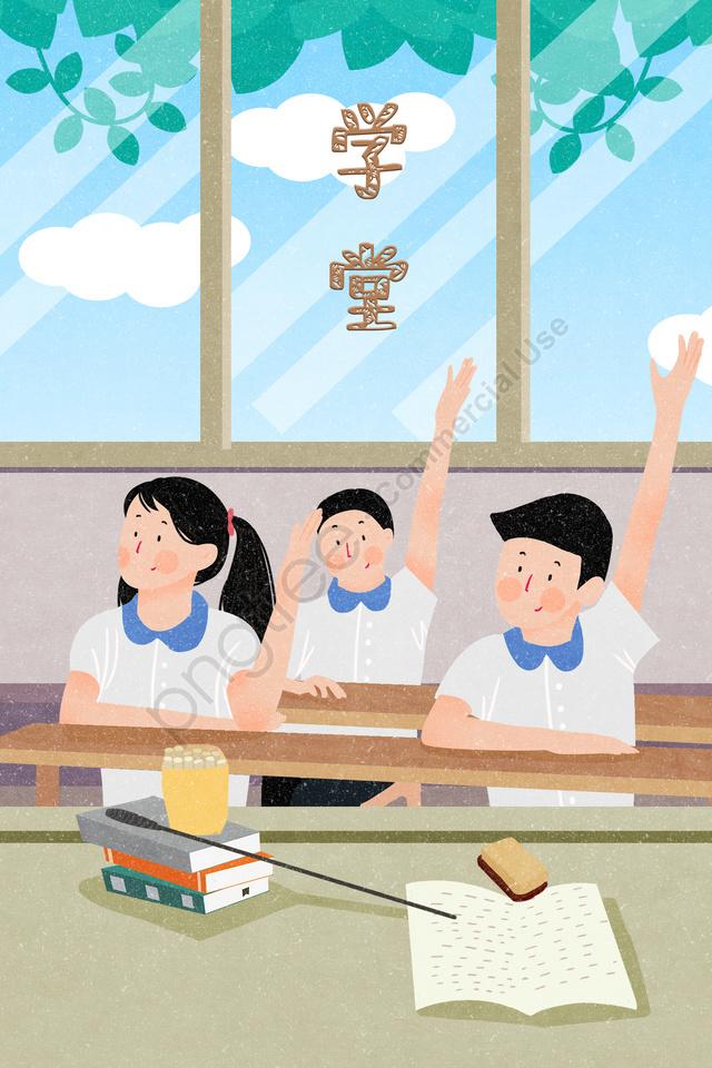 キャンパスクラスの教室が手を挙げます, ハンド, イラスト, キャンパス llustration image