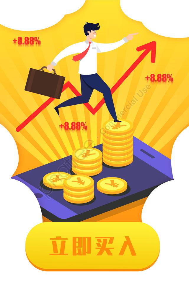 漫画2 5 Dビジネス財務管理, 所得, ゲイン, 金融 llustration image