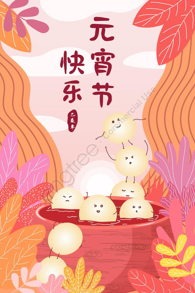 漫画のタンタンランタンフェスティバル中原祭, 袁振, 最初の月, 擬人化 llustration image