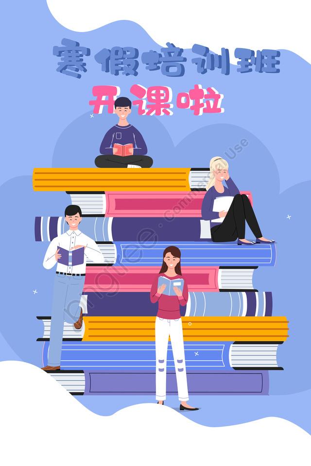 Phim Hoạt Hình Kỳ Nghỉ đông, Người Lớn, Học, Poster llustration image