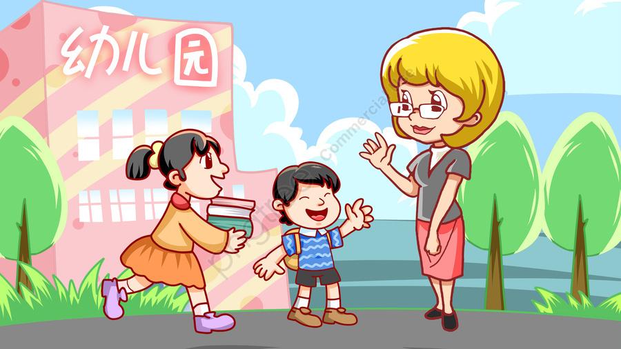 Child Education Kindergarten Hand Painted, Illustration, Primary School Student, Teacher llustration image