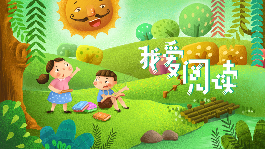 बच्चा हरी किताबें पढ़ता है, आकर्षक, हाथ चित्रित, चित्रण llustration image