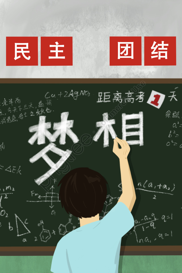Vestibular Antes Da Revisão Da Preparação Para O Exame, Aprender, Fazendo Perguntas, Zhenti llustration image