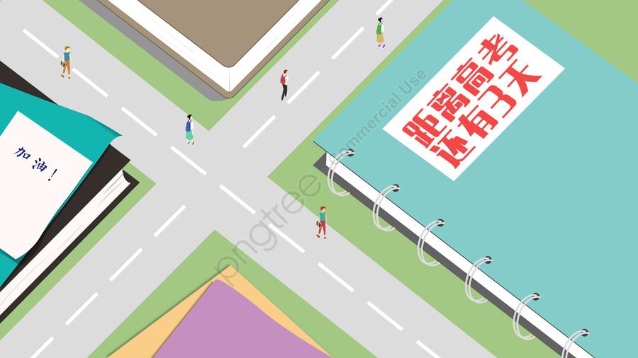 Kỳ Thi Tuyển Sinh đại Học Kỳ Thi Tuyển Sinh đại Học, Đường Phố., Đường, Chéo llustration image