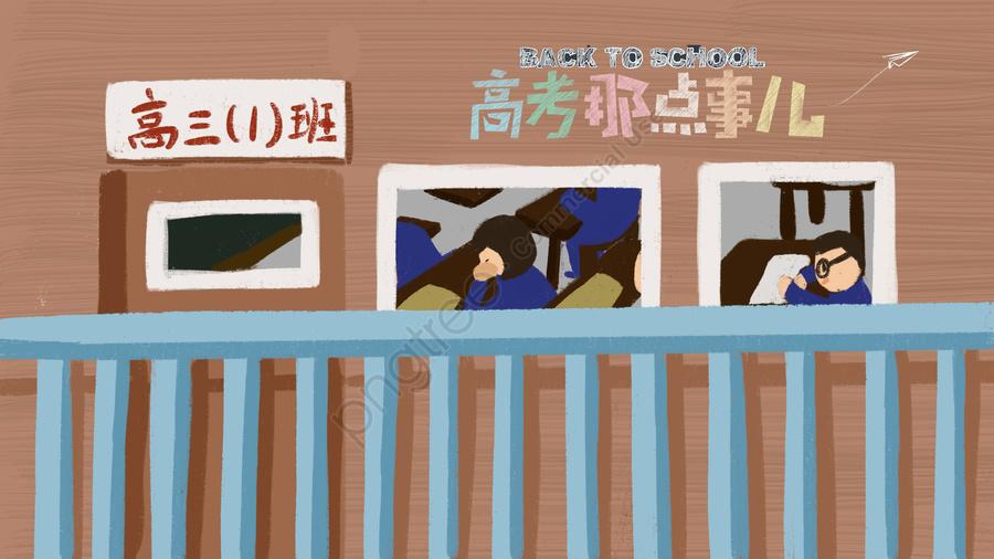 Kỳ Thi Tuyển Sinh đại Học, Trường Trung Học, Đấu Tranh, Kỳ Thi Tuyển Sinh Đại Học llustration image