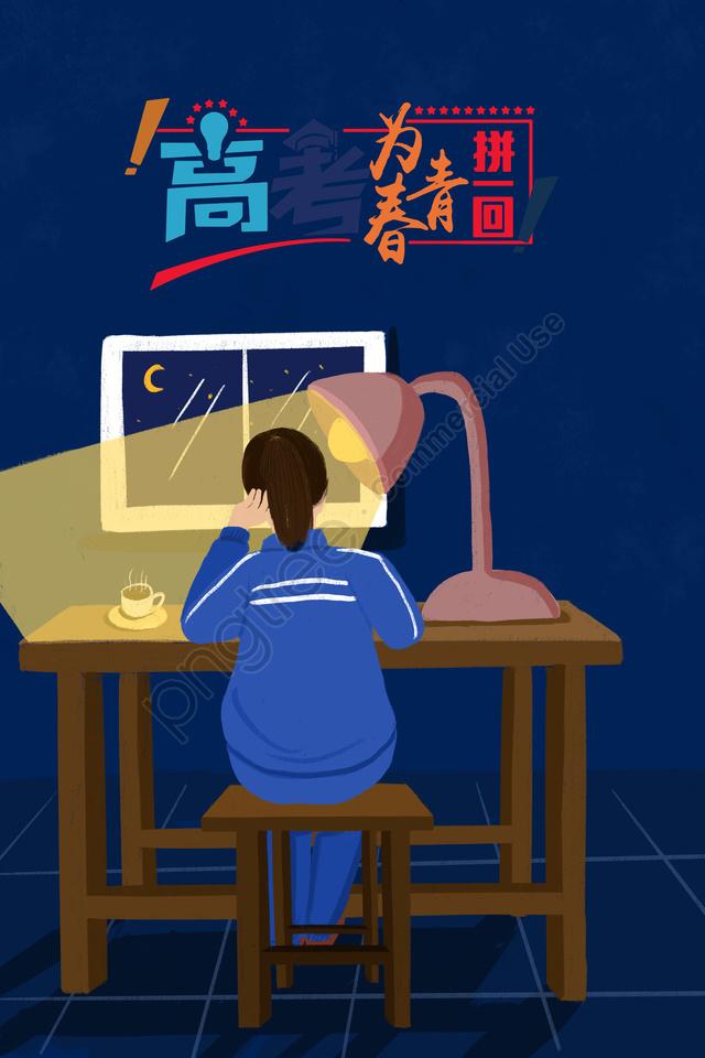 Faculdade Entrada Exame Educação Ensino Médio Aprender, Luta, A Universidade, Trabalho Duro llustration image