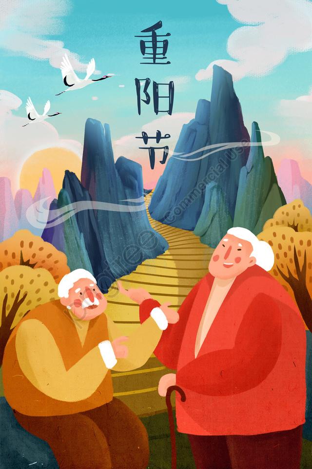 डबल नौवें त्योहार चोंगयांग बूढ़े आदमी चित्रण, पहाड़ पर चढ़ाई, चढ़ना, क्रेन llustration image