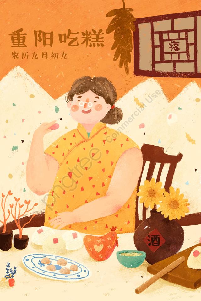 두 번째 아홉 번째 축제 노인 그림 Chongyang Cake, 제단, 명절, 중양절 llustration image