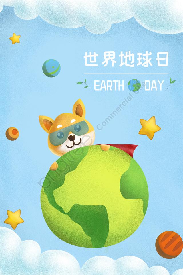 Trái đất Ngày Sét Con Chó Con Giữ Ngôi Sao Trái đất, Vũ Trụ., Tuyên Truyền., Poster llustration image
