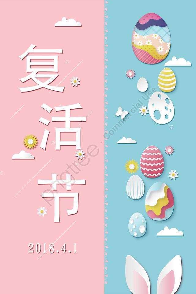 easter egg rabbit illustration, Cloud, Flower, Simple llustration image