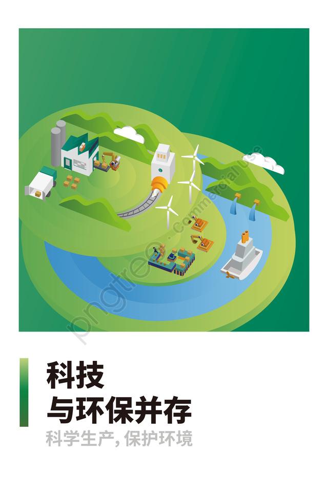 environmental protection 2 5d green factory, Coexistence, Environmental Protection, 2 5d llustration image