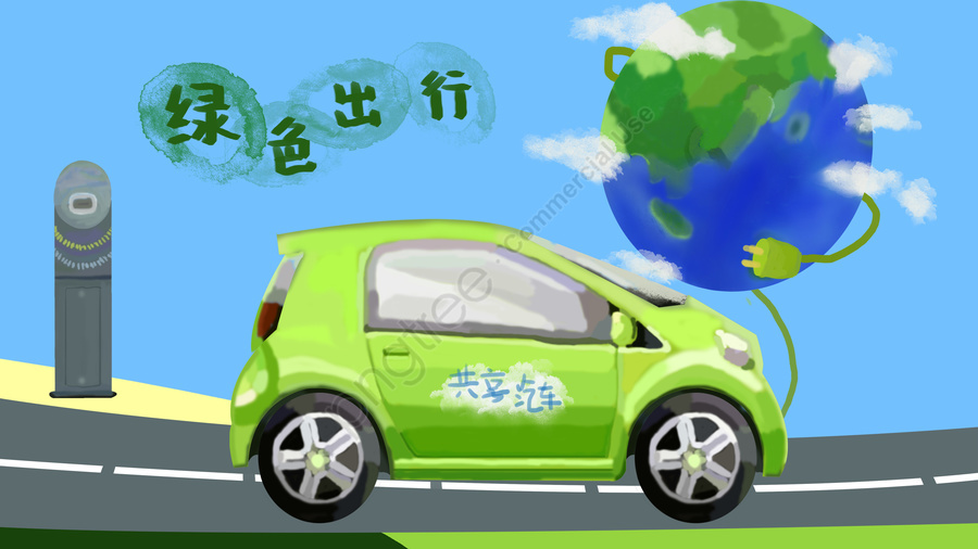 environmental protection green travel shared car, Shared, Earth, Protect The Earth llustration image