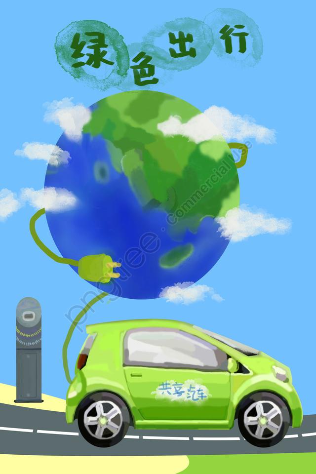 Bảo Vệ Môi Trường Du Lịch Xanh Chia Sẻ Xe, Chia Sẻ, Trái Đất, Bảo Vệ Trái đất llustration image