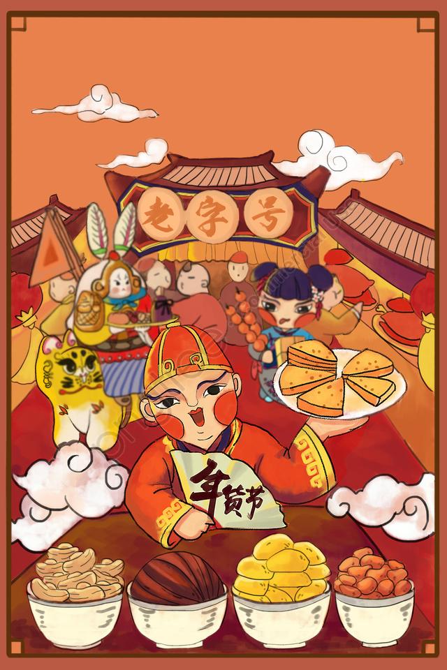 Perayaan Gaya Tradisional Cina Perayaan Tahun Baru Lukisan Boneka Keberuntungan Abadi Gambar Ilustrasi Pada Pngtree Royalti Percuma