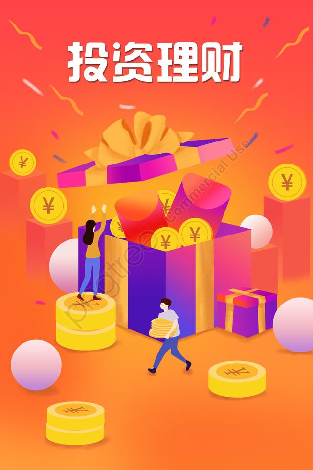 финансовые инвестиции финансовый характер управления, мальчик, девочка, золото llustration image