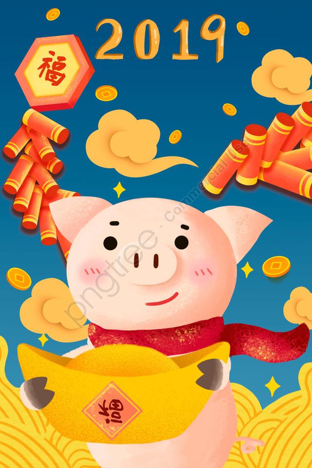 Fogos De Artifício Ouro Xiangyun Festivo, Porco, Zodiac, Bênção llustration image