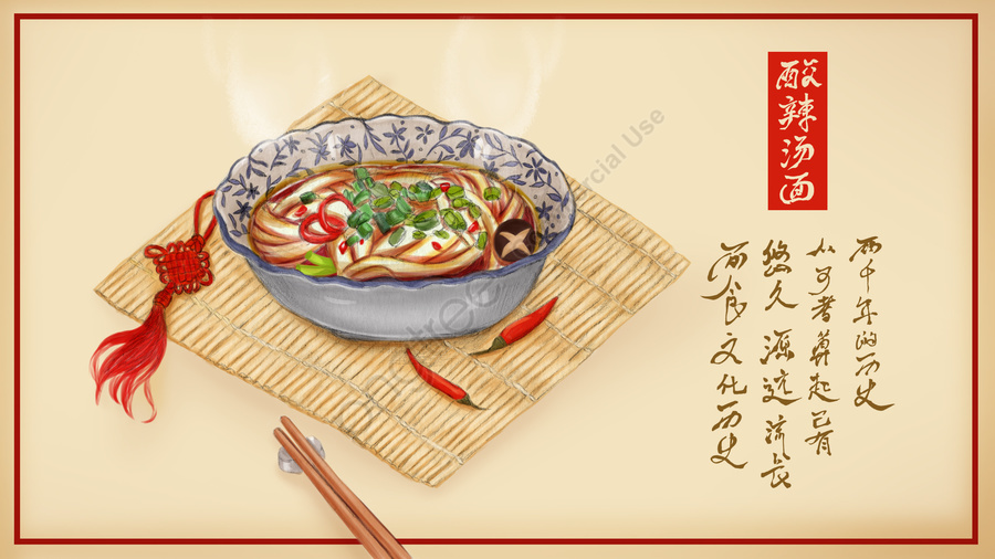 food food noodles chopsticks, Chopped Green Onion, Chili, Chinese Style llustration image
