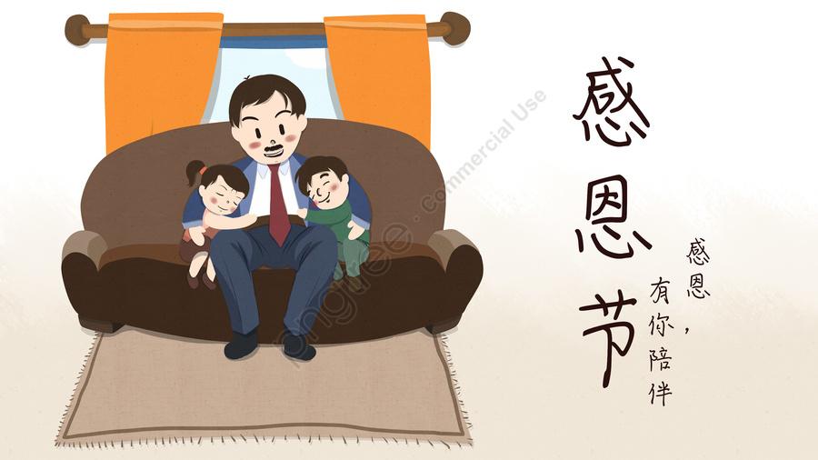 신선한 간단한 추수 감사절 가족, 따뜻한, 자유형, 시간 llustration image