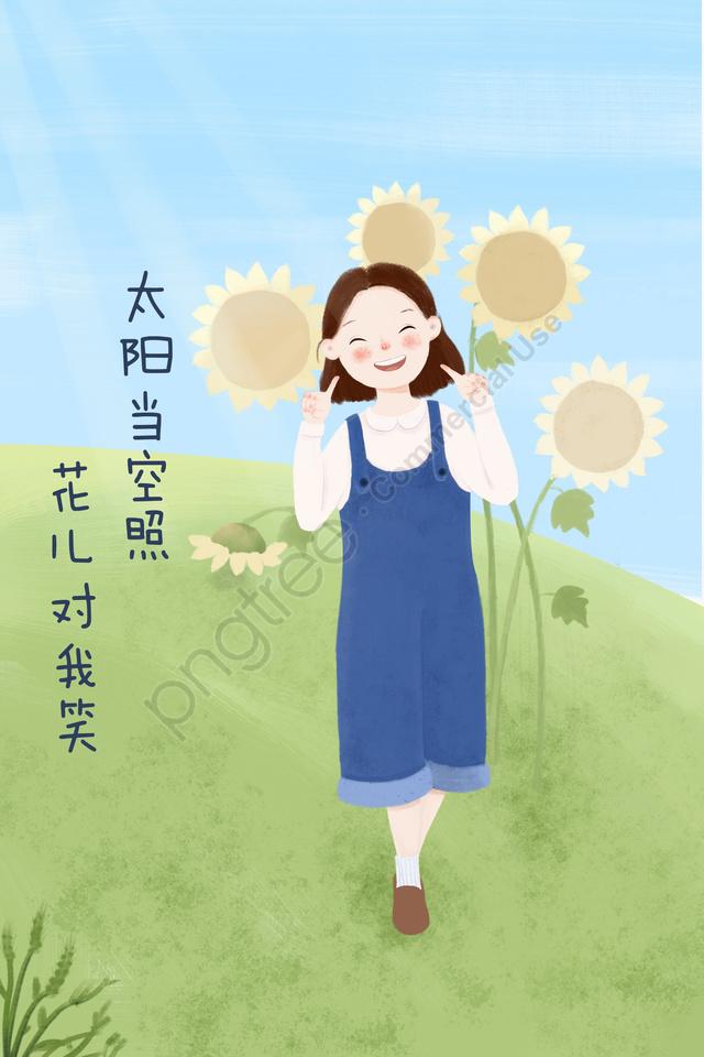 優しい女の子ひまわり青い空を描く, ブルー, 空, フラワー llustration image