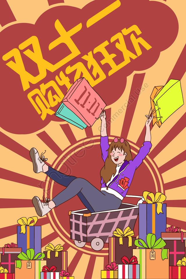 ギフトボックスオレンジ漫画 ギフトボックス オレンジ 漫画 Illustration Image On Pngtree ロイヤリティフリー