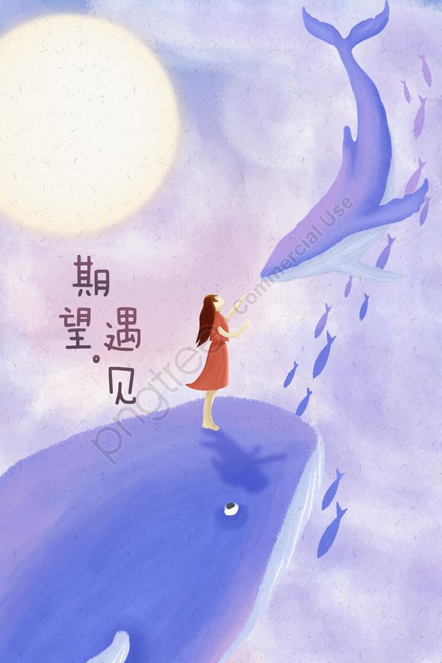 女の子イルカ植物暖かい色, キュア, 温かい心, ファーマウンテン llustration image
